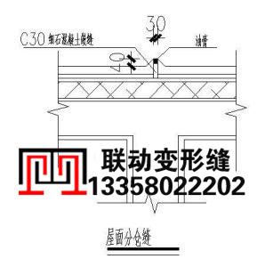 建筑下载雷火电竞亚洲构造原理图